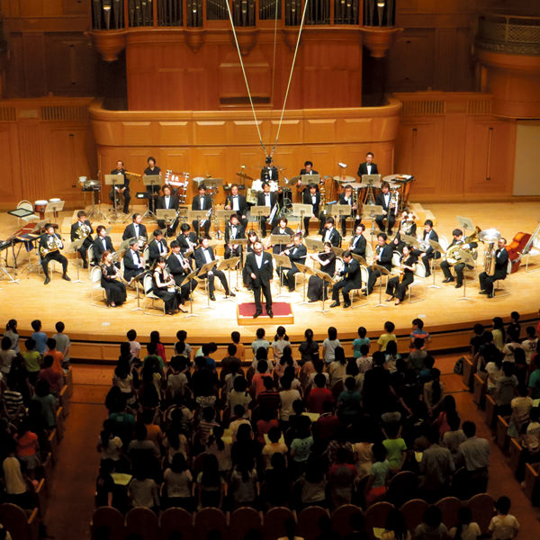 Music Appreciation Concert