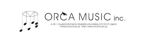オルカミュージック音楽事務所